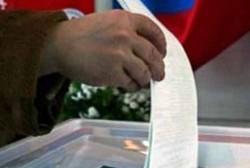 В единый день голосования на Колыме пройдут выборы в областную думу и органы местного самоуправления