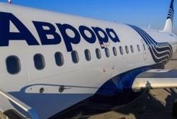 В списке субсидируемых авиамаршрутов в Магадан появится новое направление