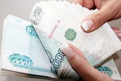 Начисление имущественных налогов физических лиц за 2014 год