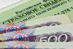 С 1 июля на Колыме стартует отчетная кампания