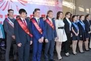 На Магаданской площади прошел городской бал выпускников
