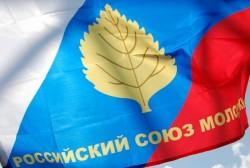 Корпус общественных наблюдателей РСМ подвел итоги мониторинга ЕГЭ в Магаданской области
