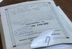 В Ольском районе возбуждено уголовное дело по факту исчезновения 12-летнего ребенка