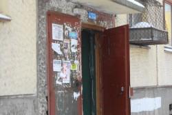 Управлением административно-технического контроля мэрии Магадана оштрафовано 15 юридических и физических лиц на общую сумму 178,1 тысячи рублей