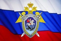 О компетенции следственных органов Следственного комитета Российской Федерации