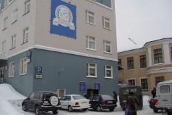 Прокуратура города Магадана проводит проверку обеспечения безопасности областной больницы