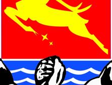 Фестиваль «Колымское братство» стартует 30 августа