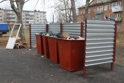 Состояние контейнерных площадок и вывоз тбо с территорий частного жилого сектора обсудили в мэрии