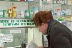 В Магаданской области действует постановление о предельных надбавках на жизненно важные лекарства