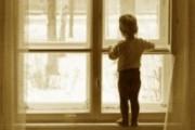 О регистрационном учете по месту жительства новорожденных детей – граждан российской федерации