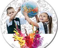 Дальневосточный Сбербанк предлагает приобрести памятную монету «Школа»