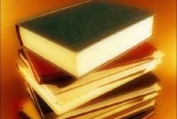Сборник НПА для магаданской молодёжи
