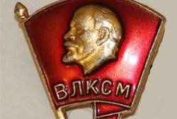75 лет назад в Магадане проходила Первая магаданская городская конференция ВЛКСМ (1940)