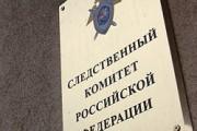 Заместитель руководителя магаданского следственного управления проводит личный прием в Ольском районе