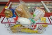 Социально значимые товары продают в Магадане по завышенным ценам