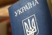 По данным ОФМС России по Магаданской области на нашу территорию прибыло 3123 гражданина Украины