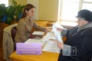 В Магаданской области расширена категория граждан, на получение бесплатной юридической помощи