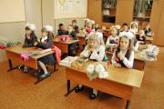 Магадан занял первое место  по эффективности деятельности органов местного самоуправления среди муниципальных образований области