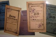 Архивное агентство Магадана контролирует сохранность документов