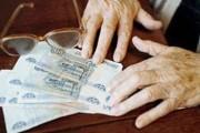 Магаданские пенсионеры получат пенсию в новом размере