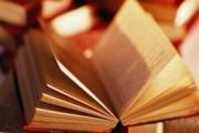 Библиотека спецприемника обогатилась почти на 300 произведений отечественных и зарубежных авторов