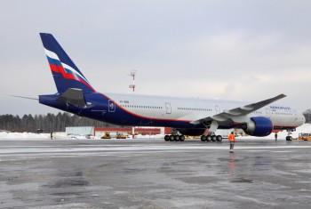 """Компания """"Аэрофлот"""" открыла продажу авиабилетов на прямые рейсы по маршруту Москва-Магадан"""