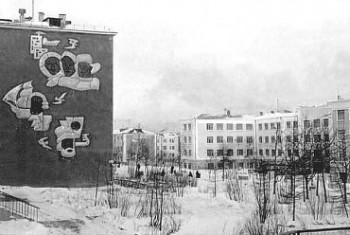 47 лет назад (1968) в г. Магадане на торце дома № 32 по проспекту Карла Маркса выполнено панно «Первооткрывателям и первостроителям Колымы и Чукотки»