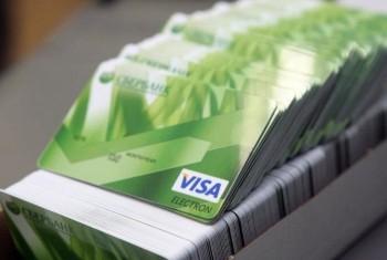 Стартовало специальное предложение Сбербанка по дебетовым картам Visa Classic