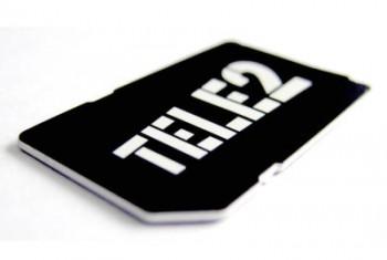 Tele2 дарит смартфоны и планшеты абонентам в Магадане