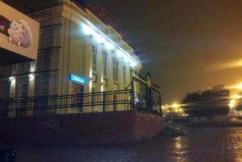 Магаданский кинотеатр «Горняк» впервые начинает показ фильмов для людей с ограниченными возможностями по зрению и слуху