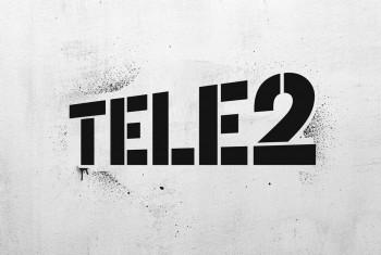 Tele2 приглашает жителей Магадана на праздник «Право на низкие цены»