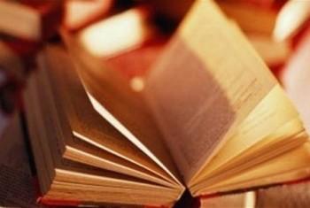 В масштабном Всероссийском конкурсе принимает участие проект Магаданской области «Колыма – территория активного чтения»