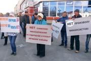 Магаданские профсоюзы отстаивают права северян