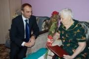 Магаданка получила поздравление Президента с 90-летием