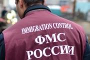 С начала года на Колыме вынесено 60 решений о выдворении иностранных граждан за пределы территории РФ в административном порядке