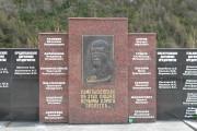 Руководители Магаданской области почтили память колымских дорожников