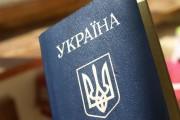 283 гражданам Украины предоставлено временное убежище на территории Магаданской области
