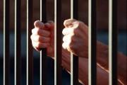 Насильник продолжит отбывать срок в магаданской колонии строго режима