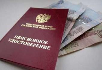 850 молодых колымчан из 24 учебных заведений региона пополнили багаж знаний о пенсионном обеспечении