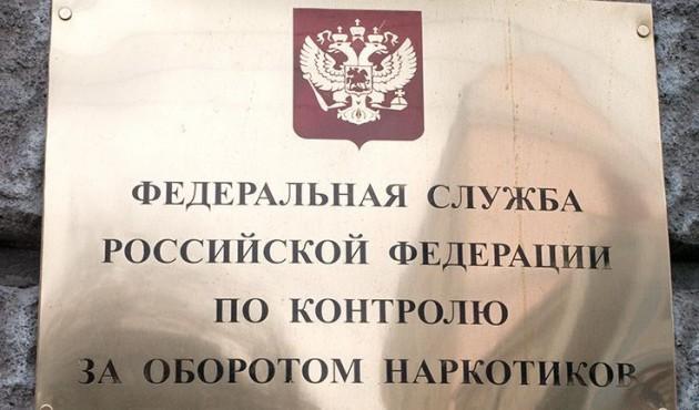 На территории Магаданской области  проводиться антинаркотическая акция «Сообщи, где торгуют смертью!»