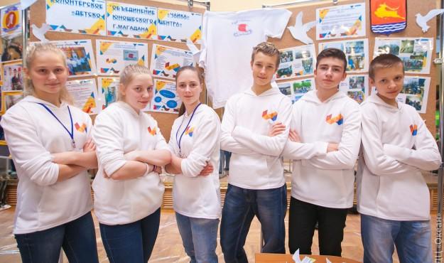 Магаданские школьники участвуют в XI смене Всероссийского детского центра «Океан»