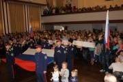 День народного единства встретили на Колыме