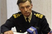 Пронин Виктор Владимирович