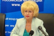 Малютина Татьяна Геннадьевна