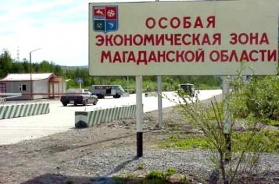 Бюджет внебюджетного фонда социально-экономического развития территории в условиях деятельности ОЭЗ пополнился на 3,5 миллиона рублей