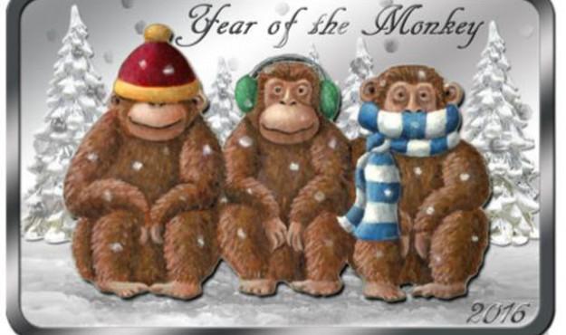Драгоценные подарки к Новому году могут приобрести магаданцы