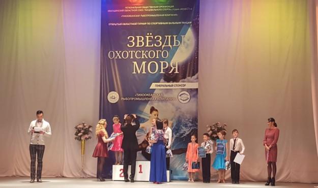 Магаданские танцоры зажгли «Звезды Охотского моря»