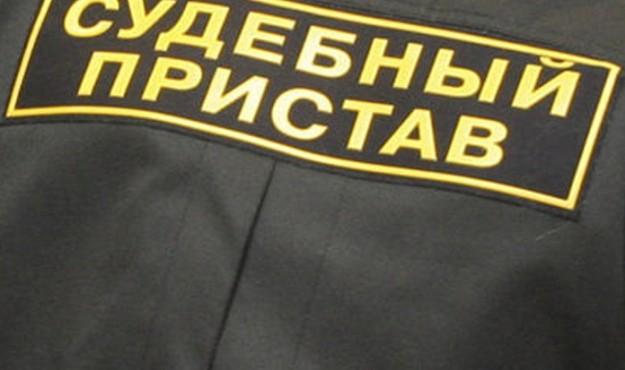 В Магаданской области объявлен конкурс среди журналистов на лучшее освещение деятельности федеральной службы суденых приставов