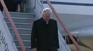 Визит Бориса Ельцина в Магадан