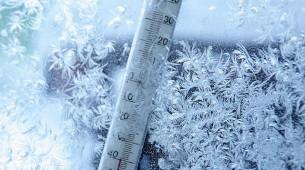 В Магадане небольшой снег